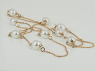 Long necklace of Australian South Sea pearls and gold